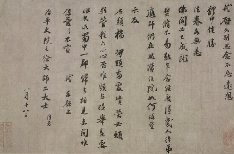 紫禁城600周年大庆,有喜气可以沾,有这些精品展览可以看