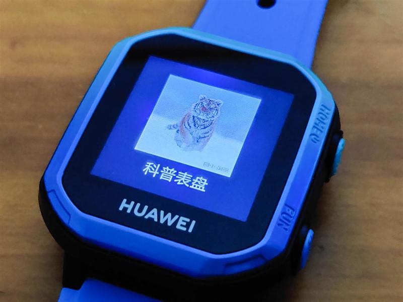 孩子在哪儿一看便知!华为儿童手表 3s评测:八重定位+4G全网通