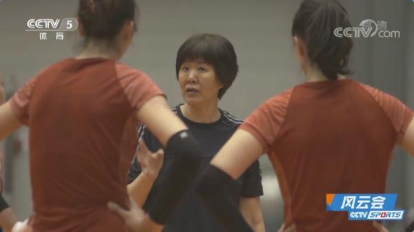 郎平:队员不要有那么多压力,输球主教练负责