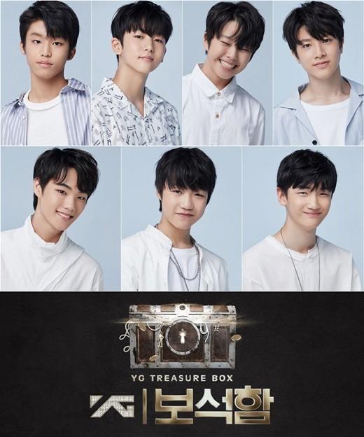 treasure13成员资料 treasure男团出道成员图片