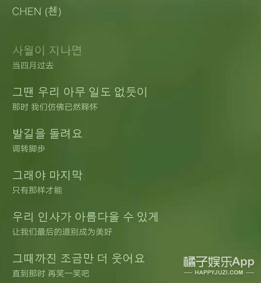 EXO金钟大恋爱结婚怀孕一条龙,等他退伍孩子都会走路了,太刺激