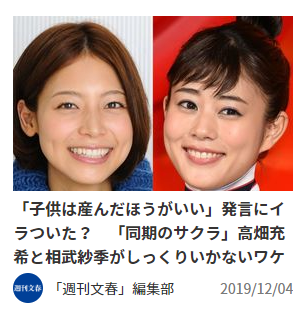 """日本娱乐圈传说中的""""共演NG""""真的存在吗?"""