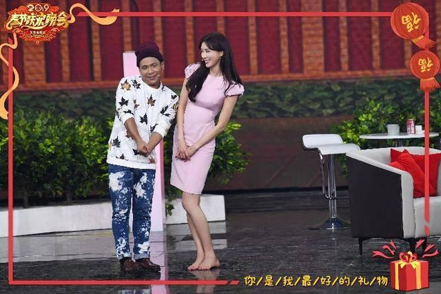 北京台春晚:宋小宝吴谨言相亲 杨冰宋晓峰程野玩流行梗