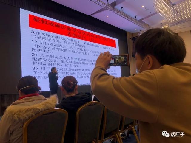 上海医疗队将进驻武汉金银潭医院,组建全新病房!未上岗先培训,医疗人员零感染是首要目标