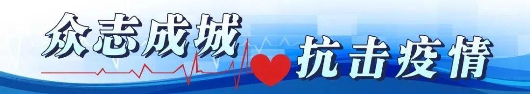图解直不雅清晰巴彦淖尔6例新冠肺炎确诊职员行动轨迹