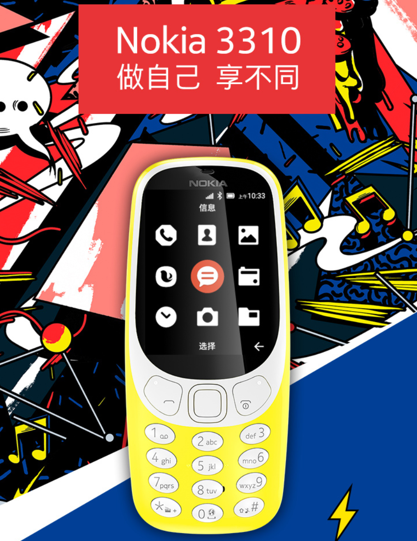 Nokia老粉的愿望 網民號召發布N9復刻本