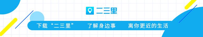 中国绿公司年会嘉宾:拥抱数字商业 共创美好生活