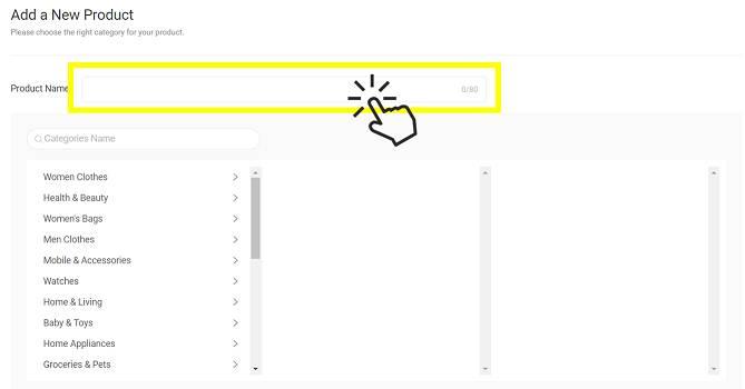 「新手开店」Shopee如何上传产品?图文详解操作流程