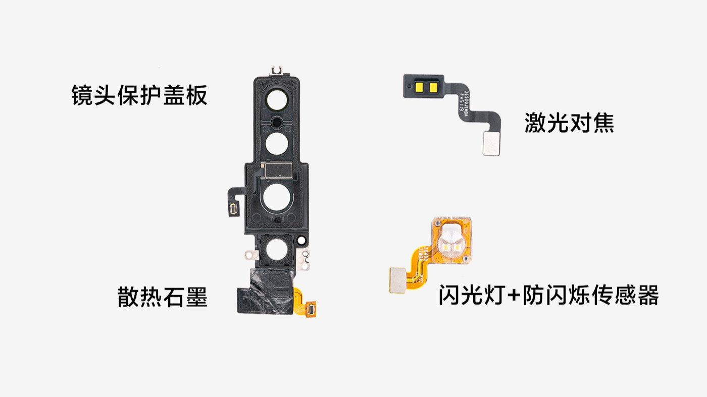 官拆:小米官方公布小米10 Pro拆卸详细说明