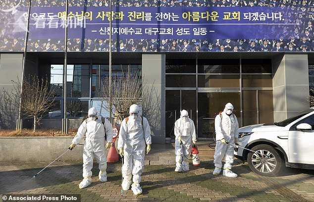 韩国两地区宣布为疫情特管区 居民被要求居家戴口罩 军队限制休假