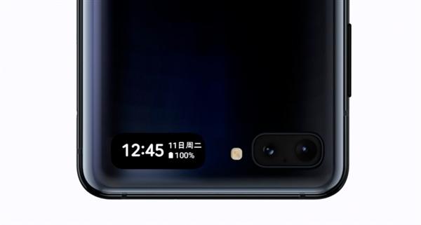 三星Galaxy Z Flip中国发行宣布公布:6.7 1.一寸翻盖式双屏幕
