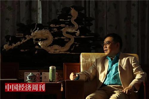 海航董事长_中国经济周刊