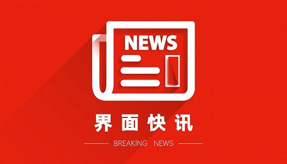 辽宁昨日新增4例确诊病例,来自菲律宾