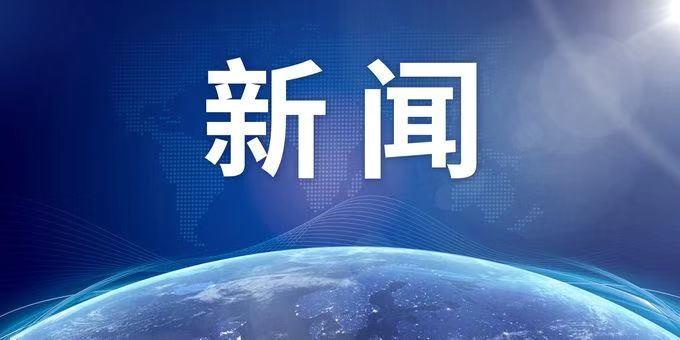 痛心!河南鹤壁煤与瓦斯突出事故,8名失联人员全部遇难