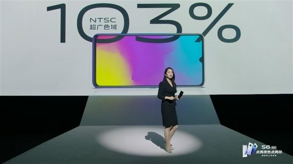 vivo S6先发现身:水珠全面屏手机、Exynos 980 4500mAh充电电池
