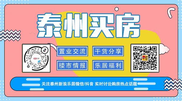 江苏首条城际实现移动5G全覆盖 年底南京地铁全部迈入5G