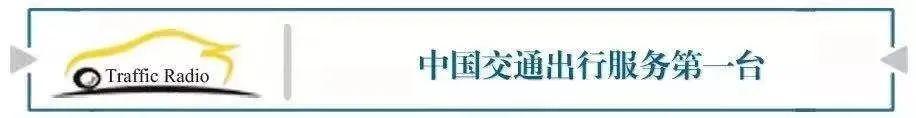 北京新增1例境外输入确诊 鲁UT4923出租车乘客请核酸检测