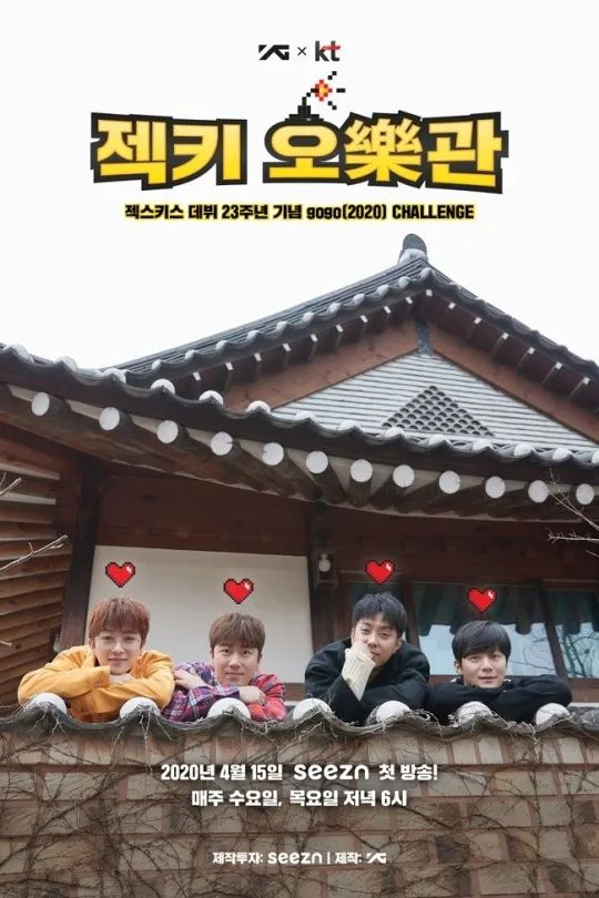 WINNER李昇勛今日入伍;GOT7新曲編舞首次公開;Apink連續4日包攬音源榜單一位