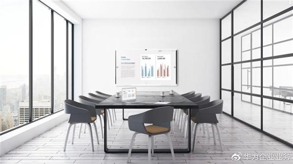 华为公司智慧屏宣布公布:86英尺4k高清巨屏、自研核心