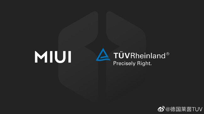 小米手機 x 德國萊茵上新驗證 MIUI 12或月底發布