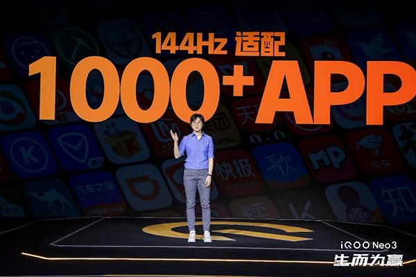 5G手机价格进一步下挫 配用骁龙865iQOO Neo3市场价2698元起