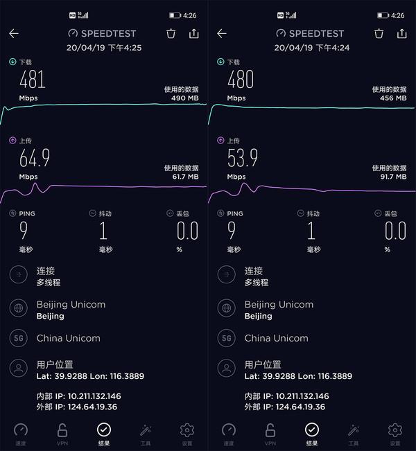 华为nova7 Pro评测:一款前后拍都好看的5G闪耀旗舰