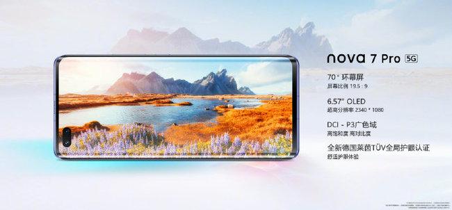外置3200万追焦双摄像头 全系列5G 华为公司nova 5系列公布