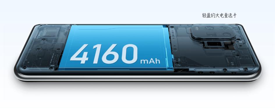 小米手机 10 青春版开售,50 倍调焦   5G 仅 2099 元起