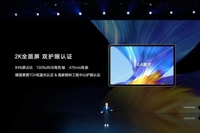荣耀平板V6宣布公布:麒麟985 2K全面屏手机整体实力怎样