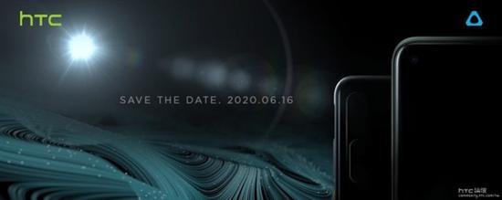 HTC新产品官方宣布:12月11日公布