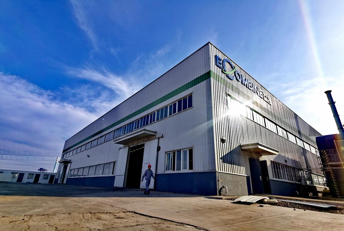 世界首创化学炼胶30万吨项目在青岛西海岸新区启动世界首创化学炼胶30万吨项目建设在西海岸新区正式启动