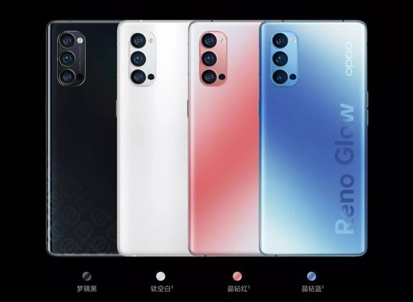 电池充电五分钟 刷剧4钟头 2999元起OPPO Reno4系列产品发售