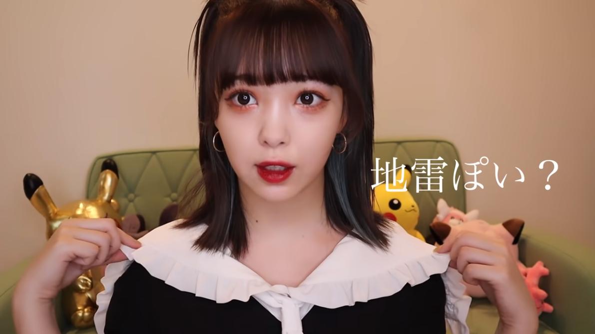 """日本流行新趋势:""""病娇系地雷妆""""突然红了"""