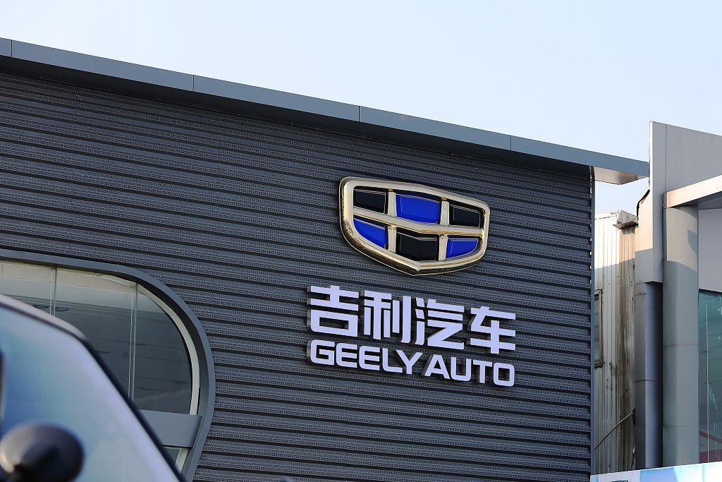吉利汽车:8月销量为11.34万辆,同比增长约12%