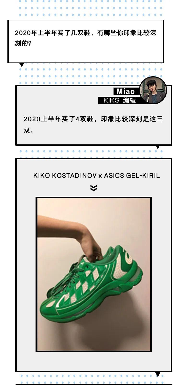 很好奇女编辑们都会有怎么样的「球鞋品味」
