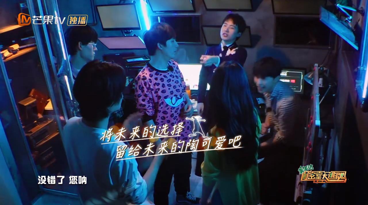 Di  Yi  Qi  Jiu  Bi  Chu  Deng  Lun  Da  Zhang  Wei  Guo  Zuo  Zuo  Zhen  Shi  Mian  Mao , have this file program only