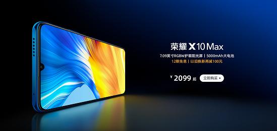 屏是确实大!猜一猜荣耀X10 Max显示屏是iPhone4s店的好几倍?