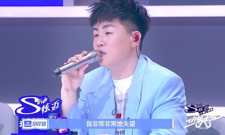 """《少年之名》首轮公演揭幕,王嘉尔开设""""少年课堂"""""""