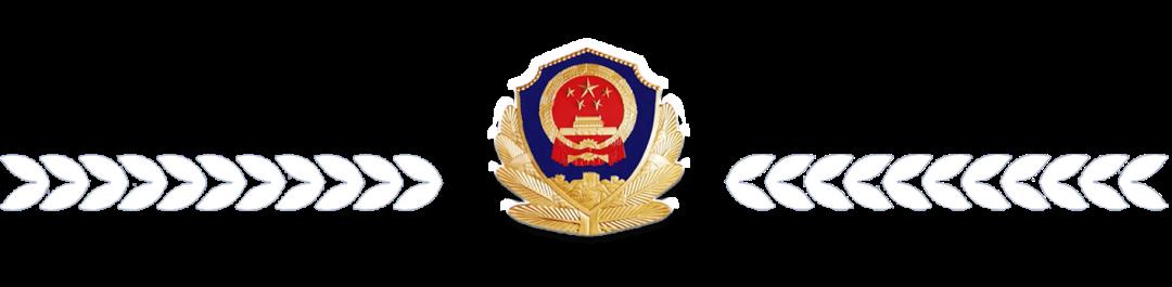 临夏州反诈中心紧急预警