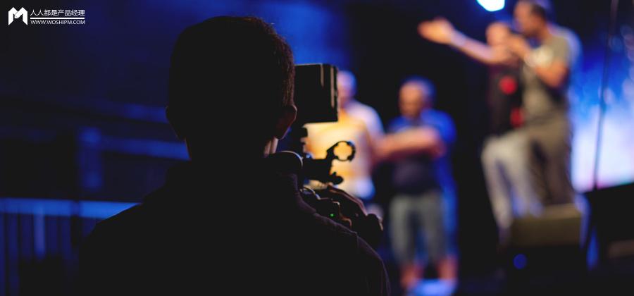 微信改版后,视频号和直播的机会变大