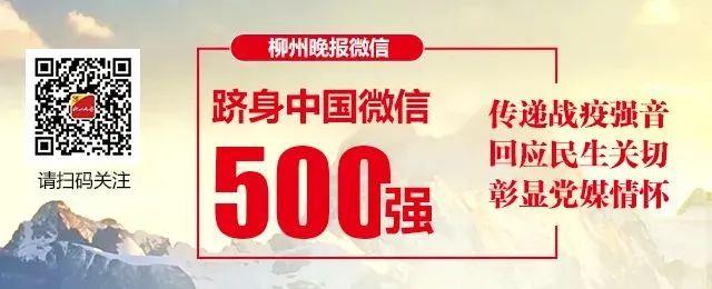 越南公布两名无症状感染者曾途经广西,官方发布通报
