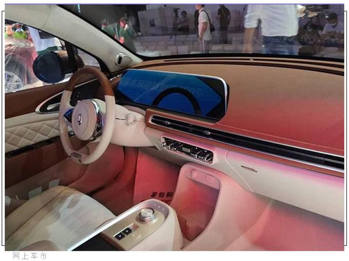 欧拉小型SUV-好猫下线,动力/续航超比亚迪元,预计10万就能买