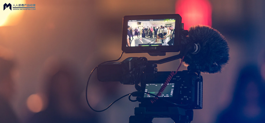 深度分析:经典视频产品架构拆解