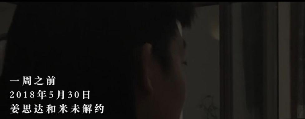 姜思达,如有骚扰并不抱歉