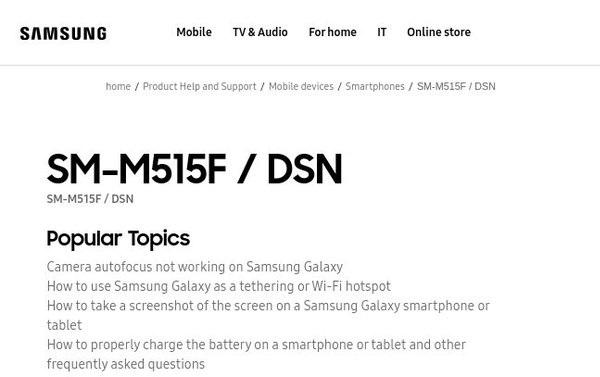 官方网站适用网页页面发布 Galaxy M51或迅速公布