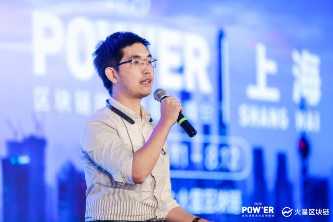POW'ER 2020 上海峰会闪电路演:16个顶尖区块链创业项目亮相,聚焦公链、应用、DeFi、IPFS生态