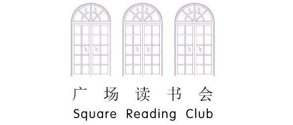 茑屋书店发出三份邀请函,请收下