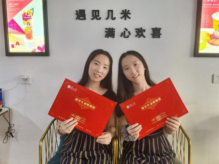 巧!绍兴双胞胎姐妹花同分数考上同校同专业