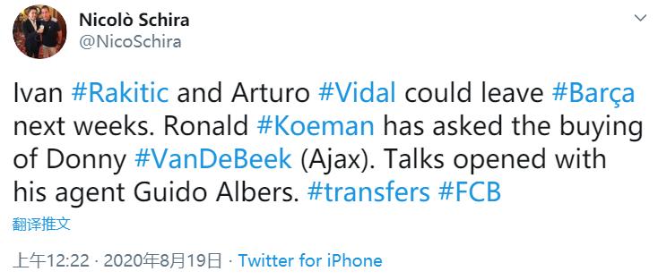 记者:科曼要求巴萨签下范德贝克,拉基蒂奇将离队