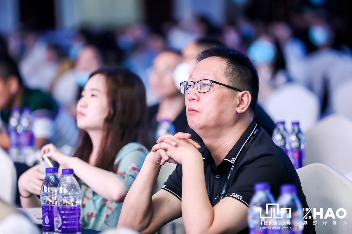 """中国化妆品大会丨高秉秀:""""纯净美妆""""将成彩妆研发重点"""